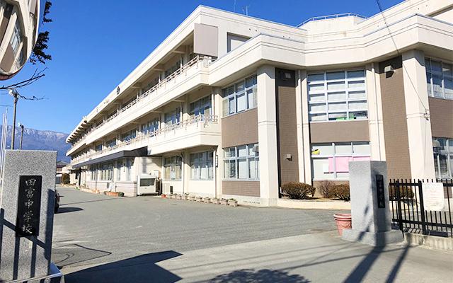 中央市立田富中学校