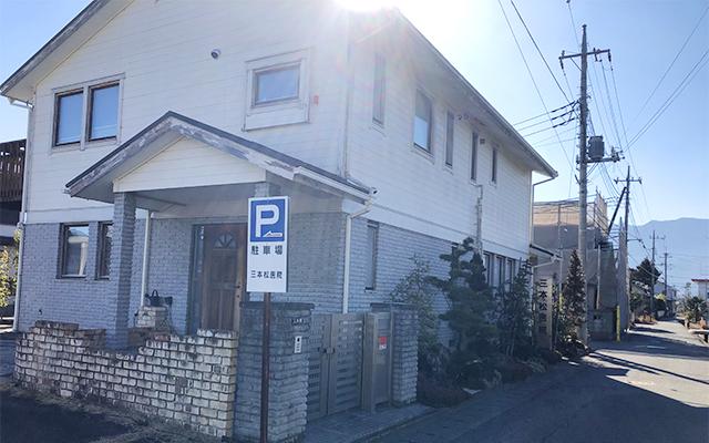 三本松医院