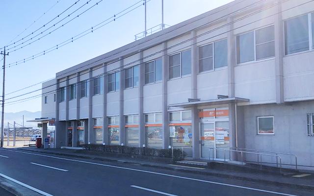 田富郵便局