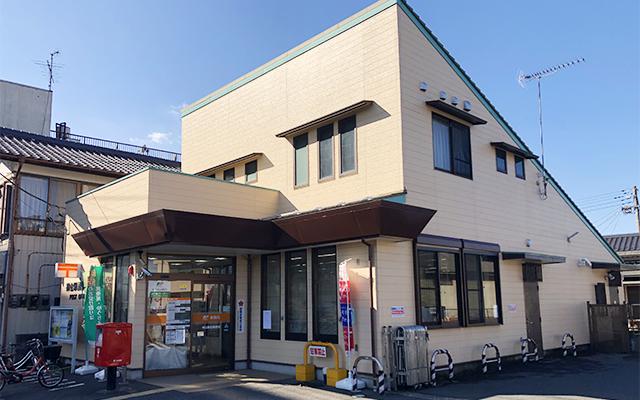 神立駅前郵便局
