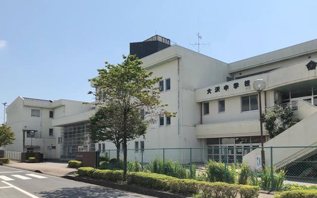 市立大沢中学校