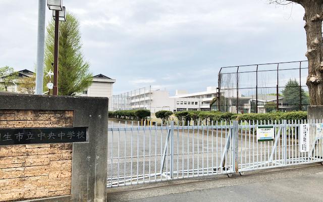 桐生市立中央中学校