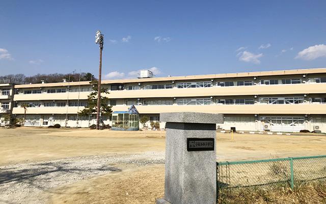 市立小名浜西小学校