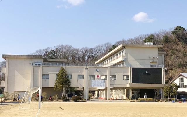 市立小名浜第一中学校