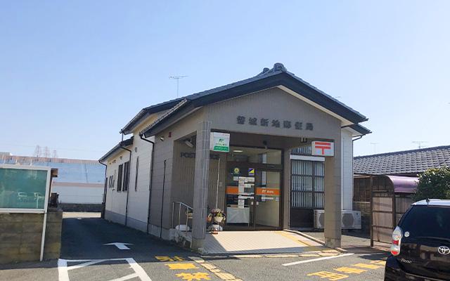 磐城新地郵便局