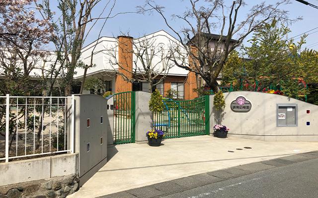 峡南幼稚園