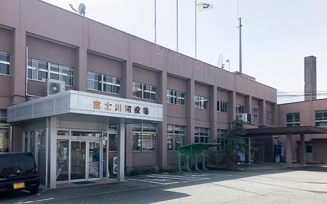 富士川町役場