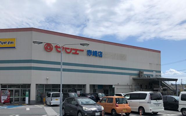 サンエー赤崎店
