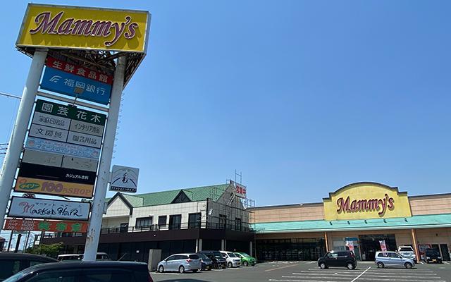マミーズ柳川店