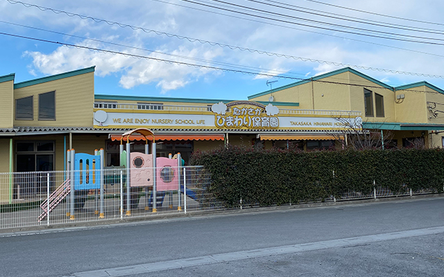 高坂ひまわり保育園