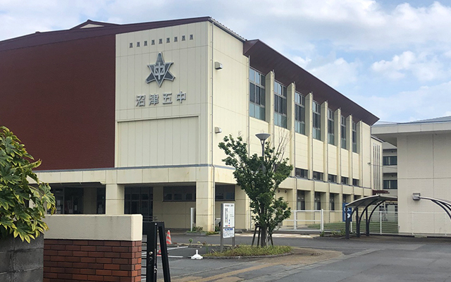 第五中学校