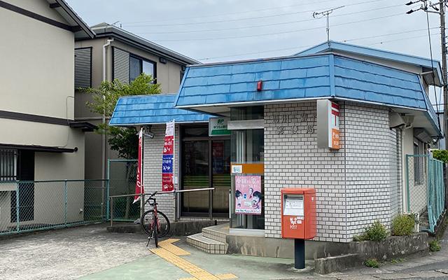 豊川三蔵子郵便局
