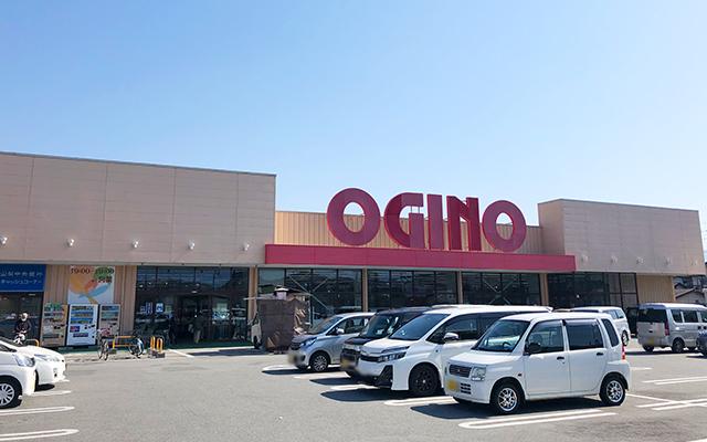 オギノ 城東店