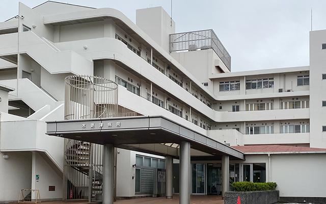 木更津病院