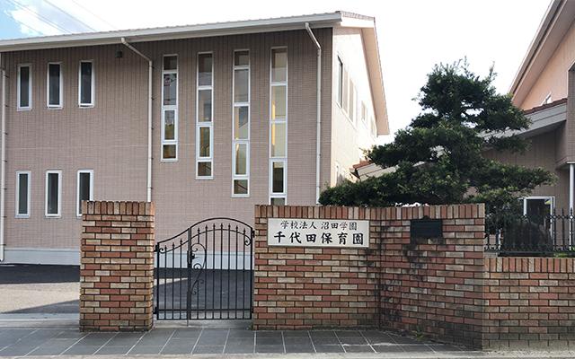 下稲吉東小学校