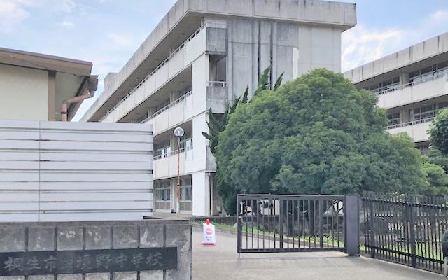 桐生市立境野中学校