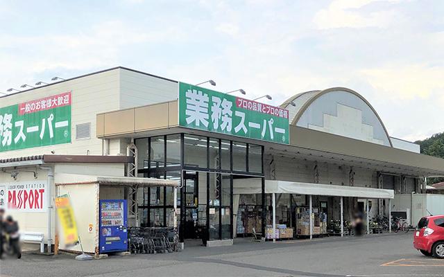 業務スーパー桐生境野店