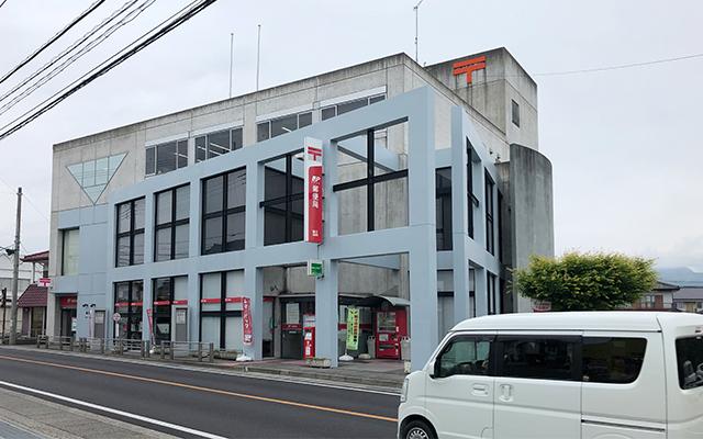 竜王郵便局