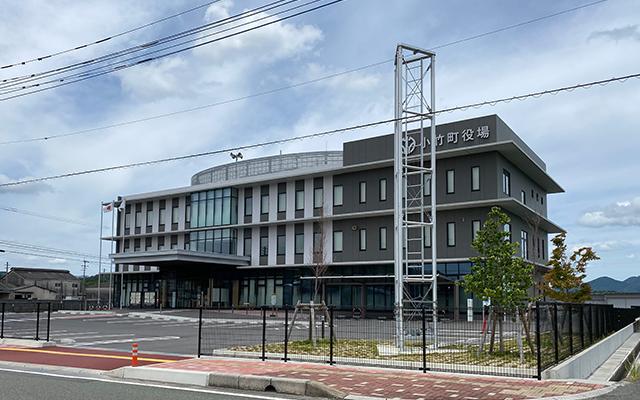 小竹町役場