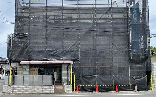 福岡銀行 小竹支店