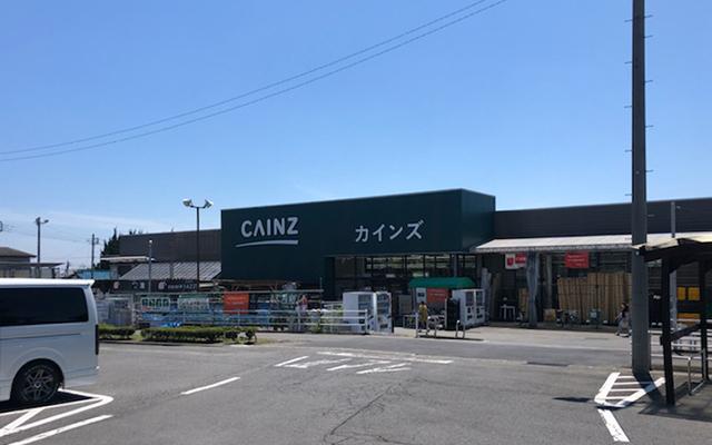 カインズ箕郷店