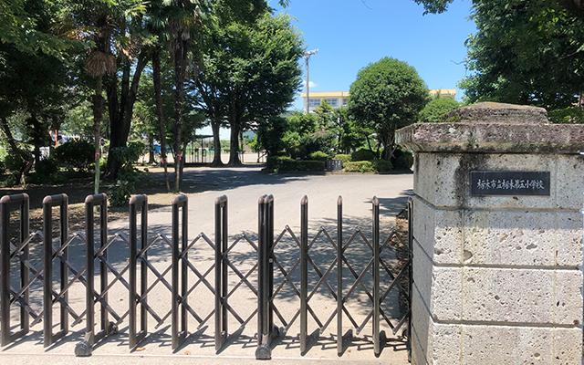 栃木第五小学校