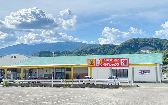 ローソン小城松尾店