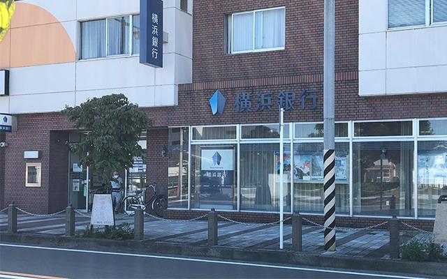 横浜銀行大雄山支店